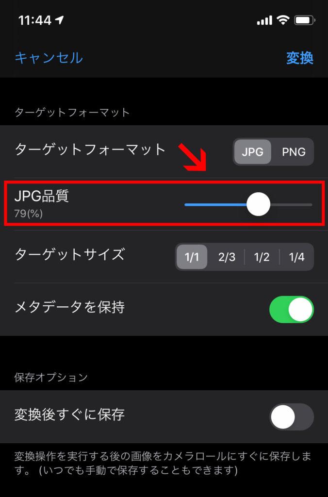 heic2jpg