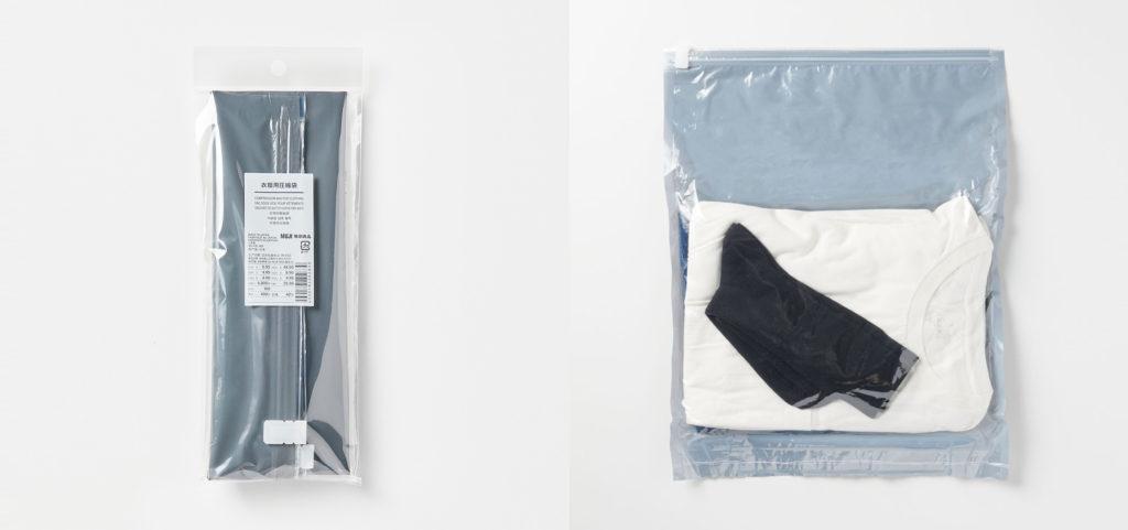 無印良品 衣類圧縮袋