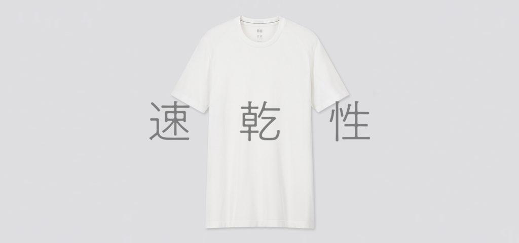 速乾性 ポリエステル Tシャツ