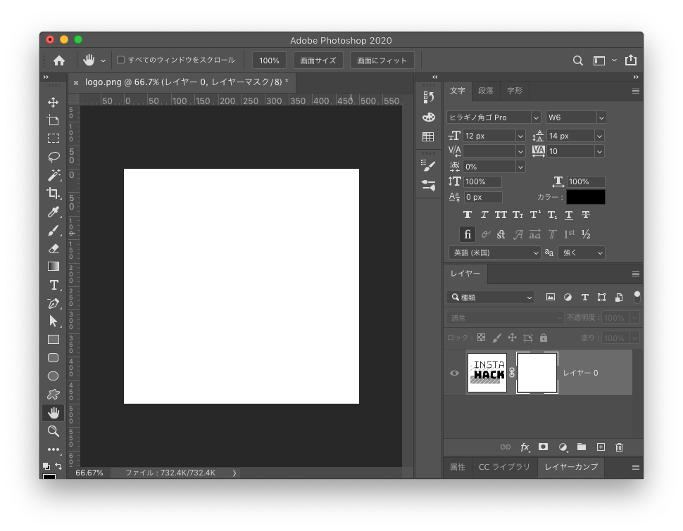 モノクロの画像の白い領域の透明化