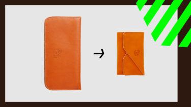 キャッシュレス決済時代のお財布選び:IL BISONTE 名刺入れ
