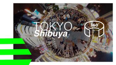 渋谷を360°カメラで撮影してみた