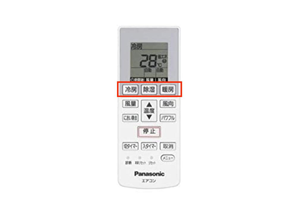 Panasonic エアコン リモコン